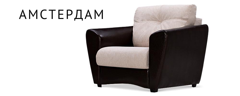 Кресло тканевое Stilistica HomeMe.ru 10990.000