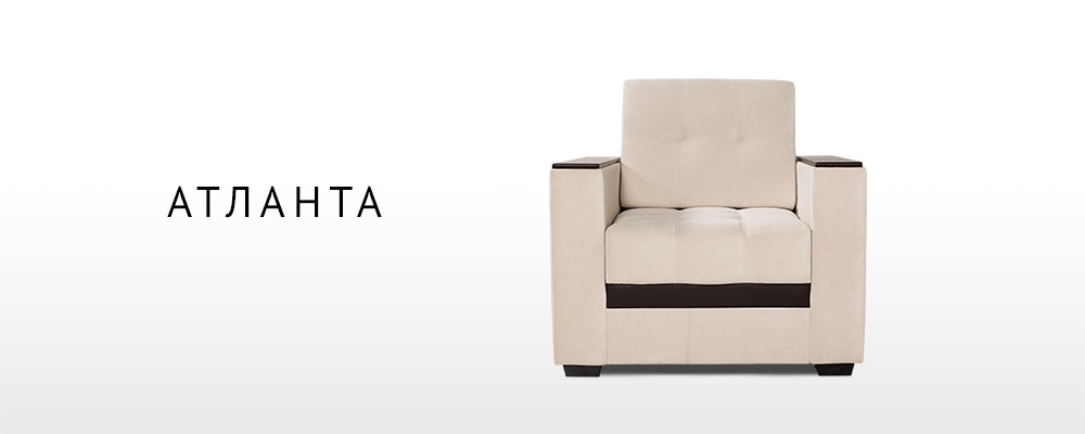 Кресло тканевое Stilistica HomeMe.ru 8090.000