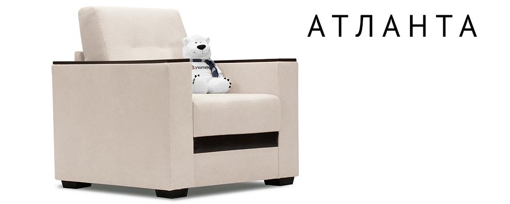 Кресло тканевое Stilistica HomeMe.ru 11990.000