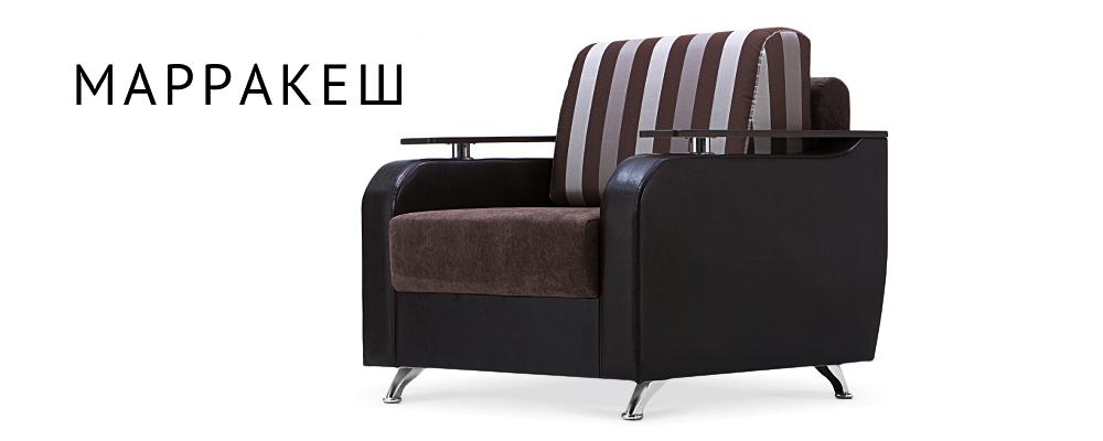 Кресло тканевое Stilistica HomeMe.ru 8990.000