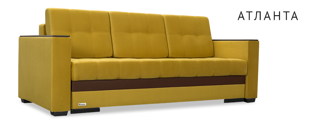 Купить Прямые тканевые диваны Атланта  Диван HomeMe
