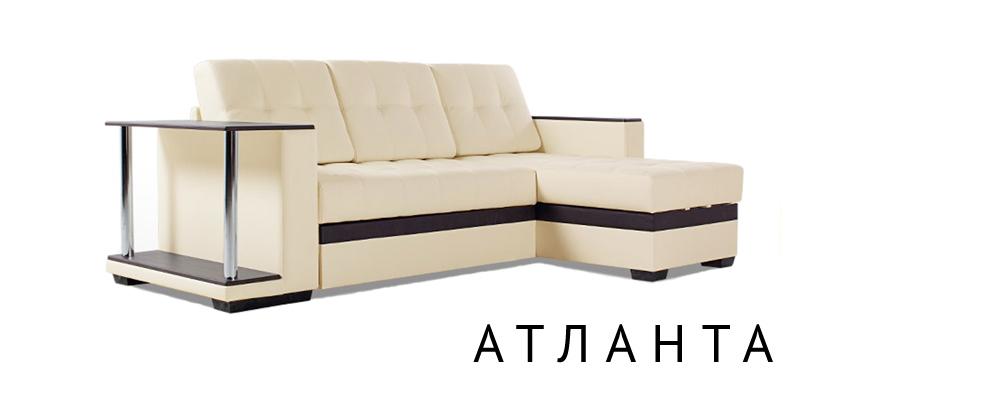 Угловой диван в комнату в Московск.обл с доставкой