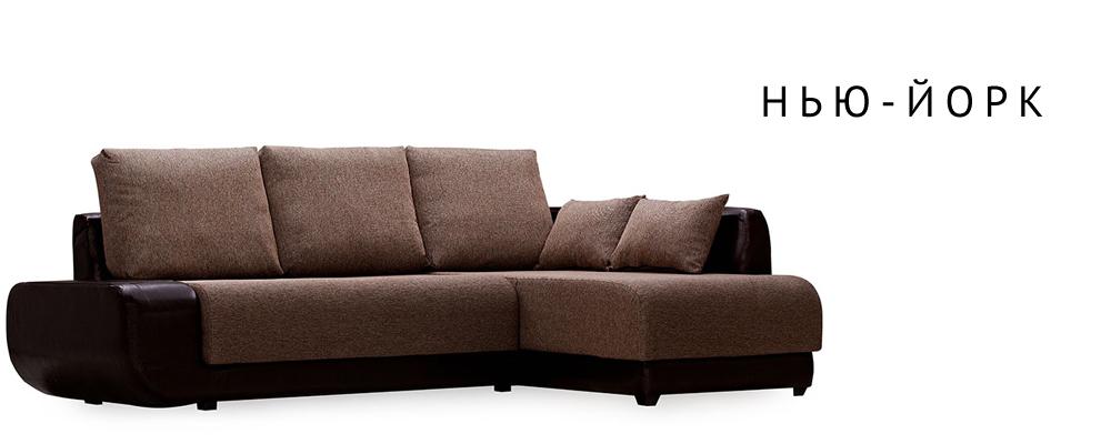 Диван тканевый угловой Stilistica HomeMe.ru 24990.000