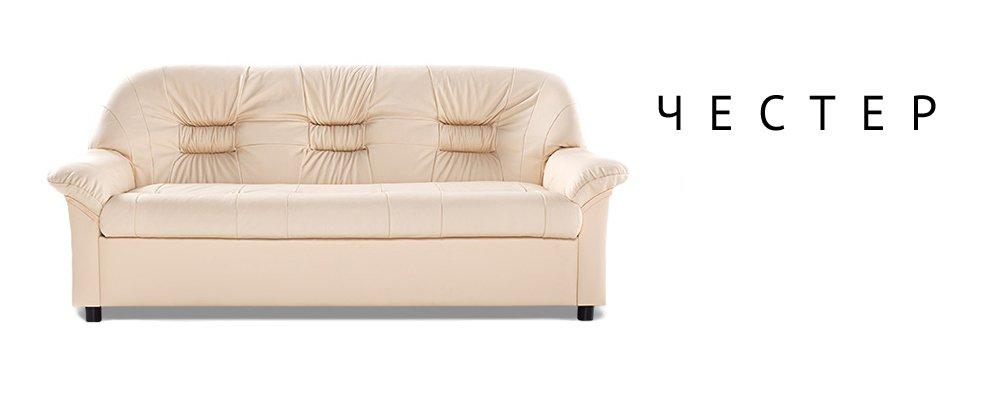 Диван кожаный Stilistica HomeMe.ru 17990.000