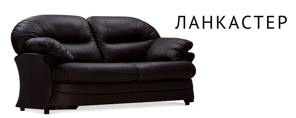 Прямые Кожаные Санкт-Петербург