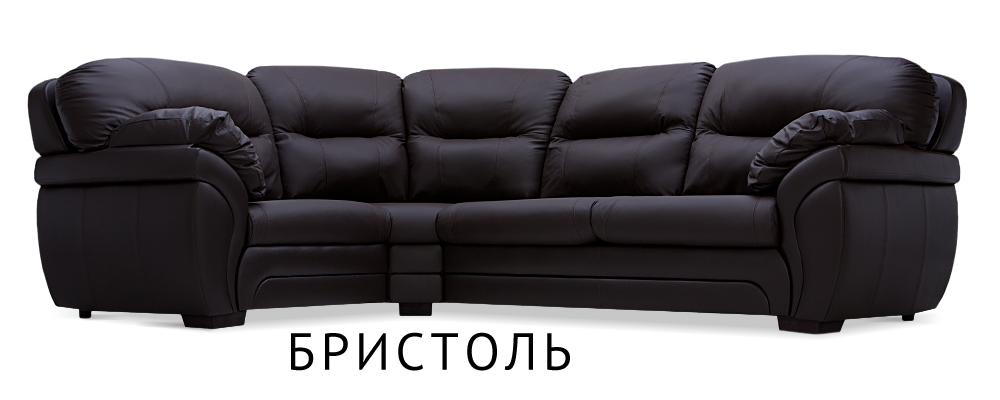 Диваны отзывы покупателей Москва