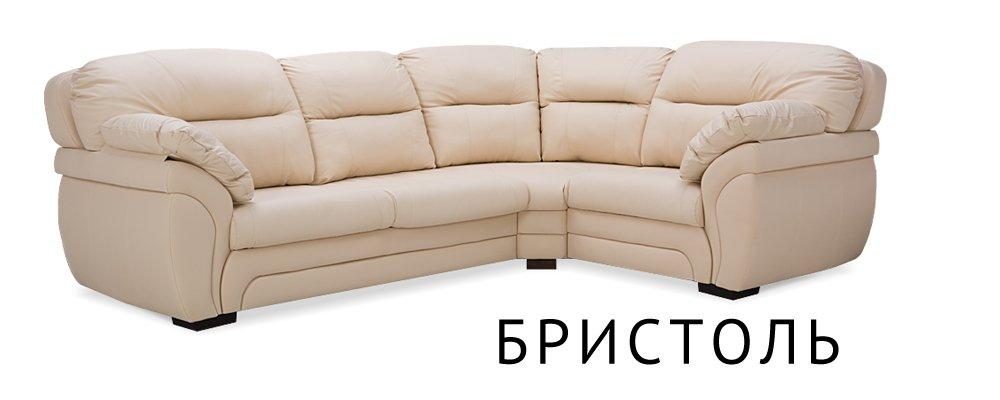 Диван кожаный угловой Stilistica HomeMe.ru 49990.000