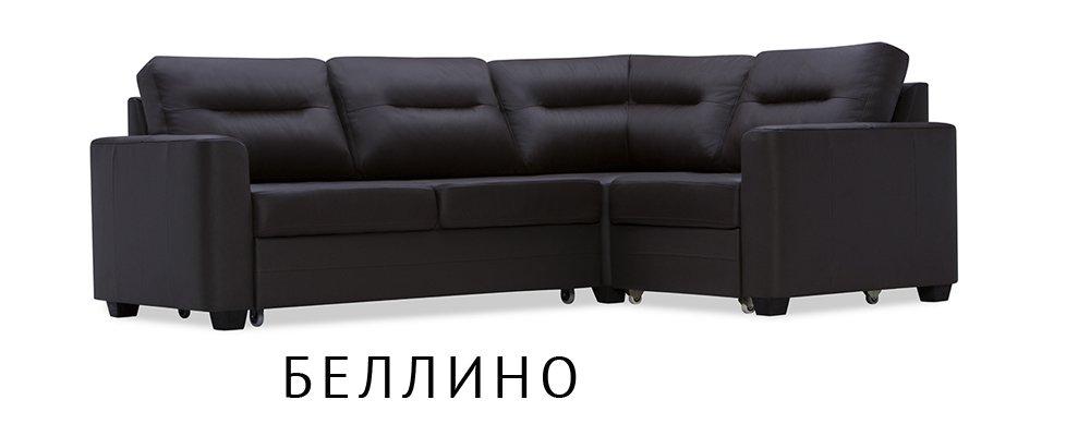 Диван кожаный угловой КожПромМебель HomeMe.ru 34990.000