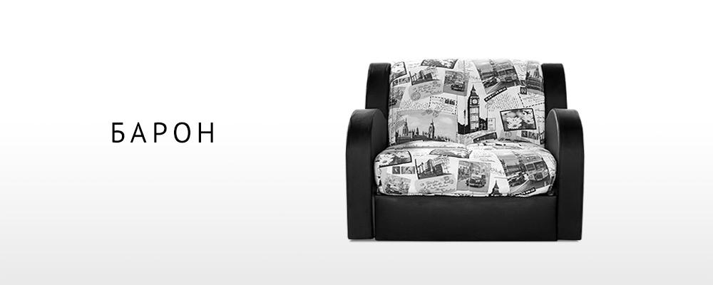 Кресло тканевое Stilistica HomeMe.ru 12990.000