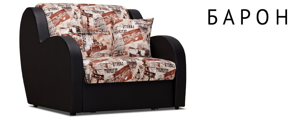 Кресло тканевое Stilistica HomeMe.ru 13490.000