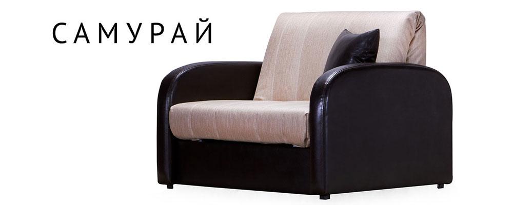 Кресло тканевое Stilistica HomeMe.ru 13990.000