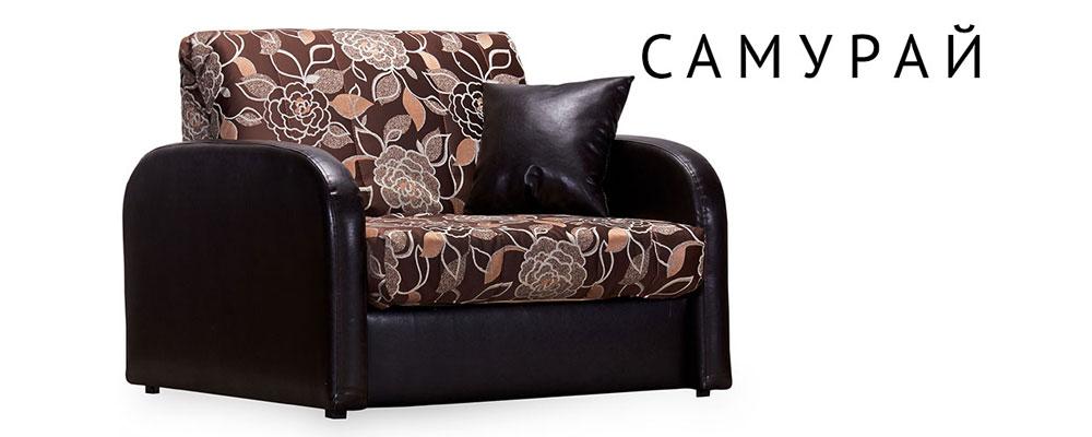 Кресло тканевое Stilistica HomeMe.ru 14990.000