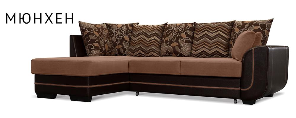Купить Угловые тканевые диваны Мюнхен  Угловой диван HomeMe
