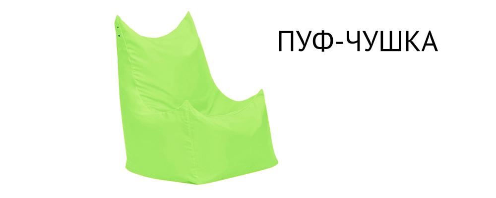 Пуф Oxford-чушка HomeMe.ru 2190.000