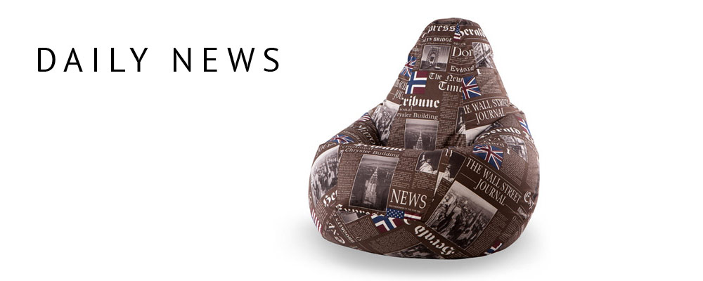 Пуф Daily News HomeMe.ru 3490.000