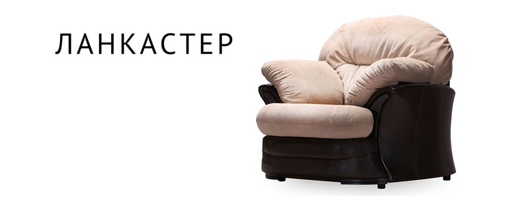 Кресло тканевое Stilistica HomeMe.ru 11690.000