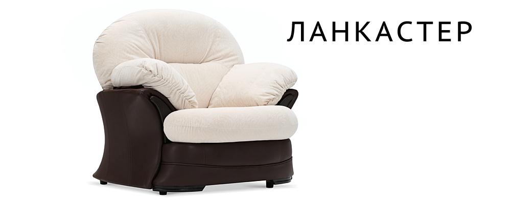 Кресло тканевое Stilistica HomeMe.ru 17990.000