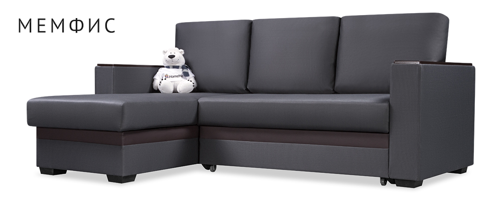 Угловой диван HomeMe