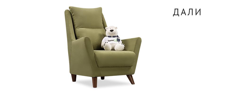 Кресло HomeMe