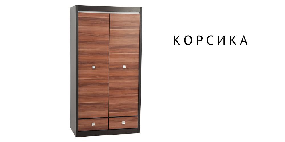 Купить Шкафы Корсика  Шкаф HomeMe