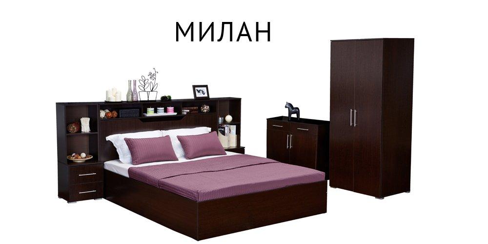 Купить Спальни Милан 2  Спальня HomeMe