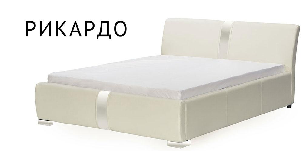 Купить Кровати 160x200 см Рикардо  Кровать HomeMe