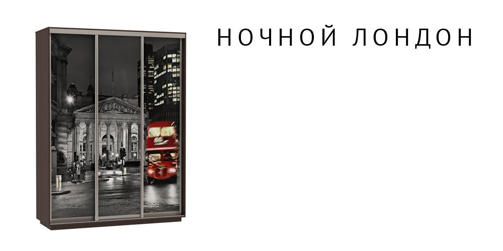 HomeMe Байкал