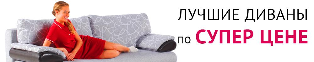http://www.homeme.ru/skidki-i-akcii/