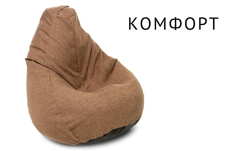 HomeMe Комфорт