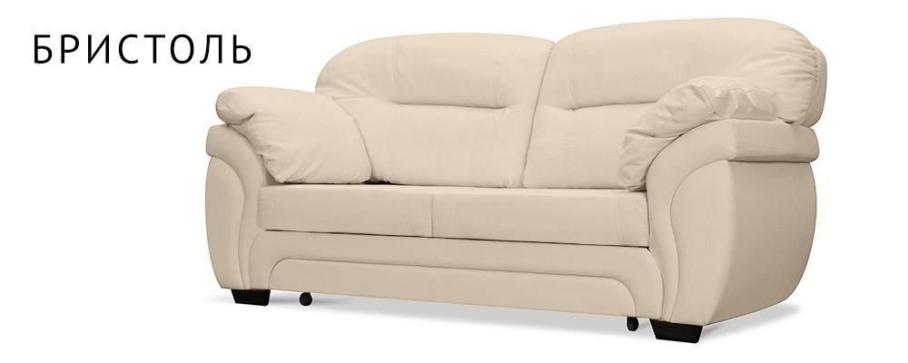 Кожаный диван AAA0310001