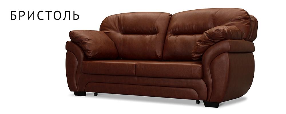 Кожаный диван AAA0310002