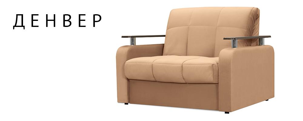Кресло тканевое Денвер Velure коричневый (Велюр)