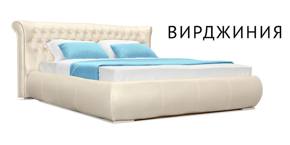 Мягкая кровать 200х160 Вирджиния с подъемным механизмом (Перламутр)