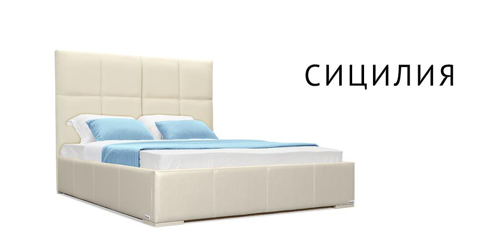 Мягкая кровать 200х160 Сицилия без подъемного механизма (Перламутр)