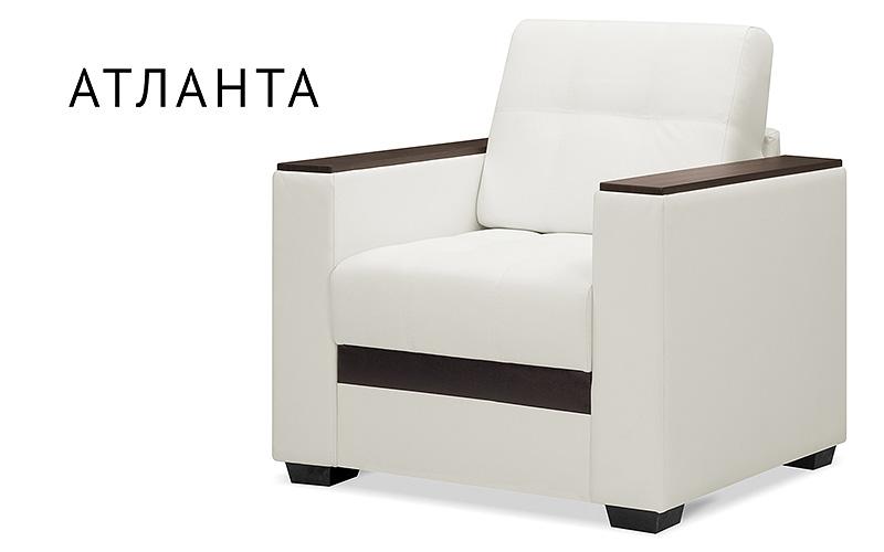 Кресло AAA0008001