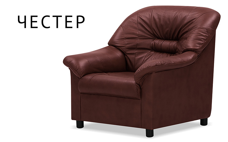 Мягкое кожаное кресло AAA0041008