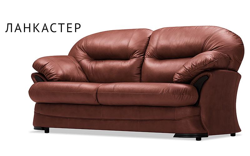 Кожаный диван AAA0054016
