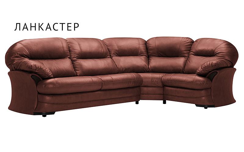Кожаный угловой диван AAA0062025